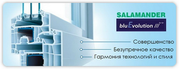 Профиль SALAMANDER bluEvolution 92